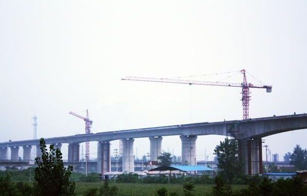 Tower Crane QTZ 4510